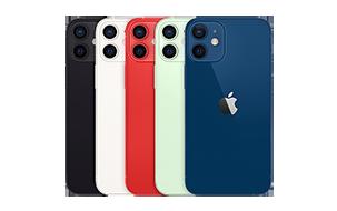 iPhone 12 mini 64 ГБ - изображение